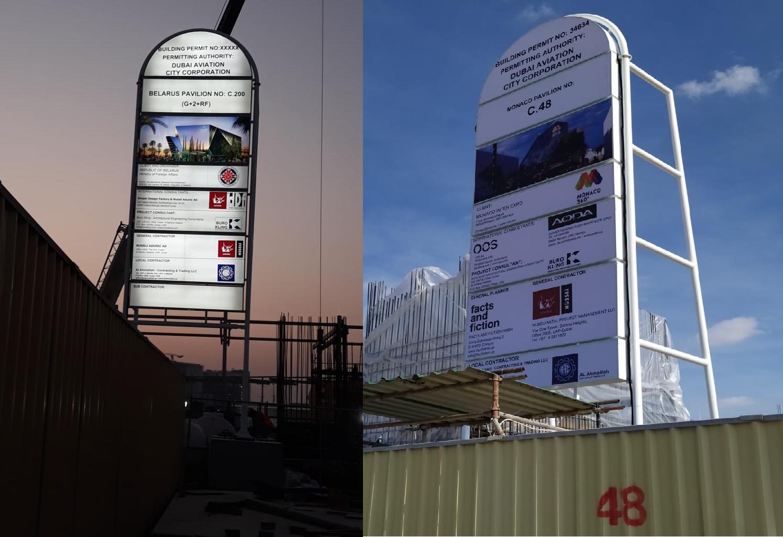 Al Ahmadia - Expo