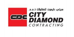 CDC+logo+ONLY