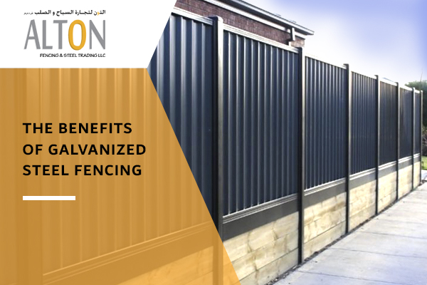 galvanized steel fencing